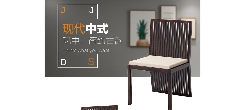 中式风格-餐桌餐椅