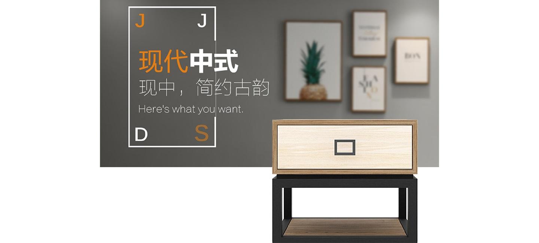 中式风格-床头柜